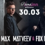 Max Matveev & Fox Mayers, вечеринка (18+)
