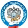 «Дни открытых дверей для налогоплательщиков – физических лиц», всероссийская акция  (16+)