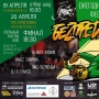 «Без_предел», фестиваль хип-хоп культуры (6+)