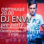 Pre-party c DJ Envy, вечеринка (18+)