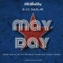 May Day, вечеринка (18+)