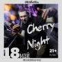 Cherry Night, вечеринка (18+)