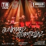 Фанк-группа «Junkyard Storytellaz», концерт (16+)