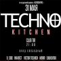 Techno Kitchen, вечеринка (18+)