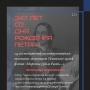 «Морским судам быть...», тематическая интерактивная выставка (12+)