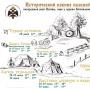 Программа международного фестиваля средневековой культуры «Псковская Ганза» (0+)