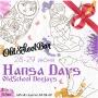 Hansa Days, вечеринка (18+)