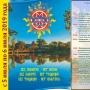 «Река Великая», фестиваль (6+)