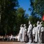 «Курган Дружбы», 60-я международная встреча ветеранов (6+)