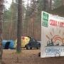 «Спевка у костра-2019», фестиваль туристической песни  (12+)