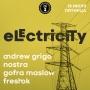 Electricity, вечеринка (18+)