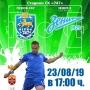 «Псков-747» - «Зенит-2», футбольный матч (6+)