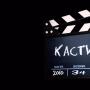 Кастинг актеров для съемок в фильме (12+)