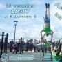 Бесплатный мастер-класс по Street Workout (12+)