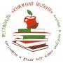 «Книжная яблоня», фестиваль (6+)