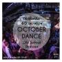 October Dance, вечеринка (18+)