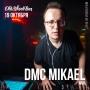 DMC Mikael, вечеринка (18+)