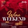 Wine Weekend, вечеринка (18+)
