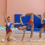 «Древний Псков», соревнования по спортивной аэробике (0+)