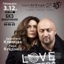 «Любовные письма» («LOVE LETTERS»), спектакль (16+)