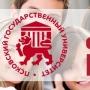 День открытых дверей ПсковГУ (16+)