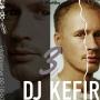 DJ Kefir, вечеринка (18+)