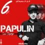 Papulin, вечеринка (18+)