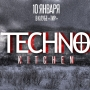 TechnoKitchen, вечеринка (18+)
