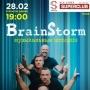 «Музыкальные истории», концерт группы BrainStorm (12+)
