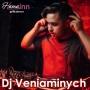 DJ Veniaminych, вечеринка (18+)