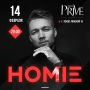 HOMIE, концерт (16+)