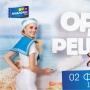 «ОРЕЛ&РЕШКА 2020», развлекательная программа (6+)