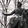 День памяти А.С.Пушкина (16+)
