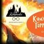 Книжная ночь Гарри Поттера (6+)