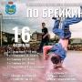 Чемпионат и первенство Псковской области по брейкингу (6+)