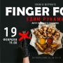 Ужин в формате Finger food (18+)