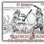 Соревнования по спортивному мечу (6+)