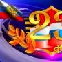 Мероприятия, посвященные Дню защитника Отечества (6+)