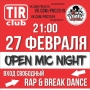 Open MIC night (16+)