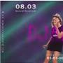 Djana, вечеринка (18+)