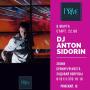 Dj Anton Sidorin, вечеринка (18+)