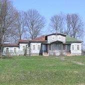 Музей-усадьба Н.А.Римского-Корсакова