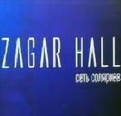 Zagar Hall (ПИК 60), студия загара