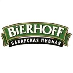 Бирхофф, пивной ресторан