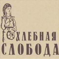 Хлебная Слобода, кафе