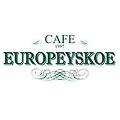 Европейское, кафе