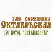 Октябрьская, 2* гостиница