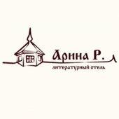 Арина Р.3*, гостиница