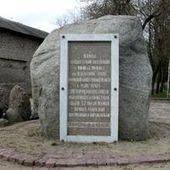 Памятник народным мстителям