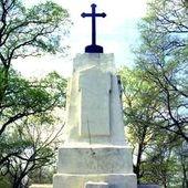 Памятник в честь 300-летия героической обороны Пскова от войск Стефана Батория